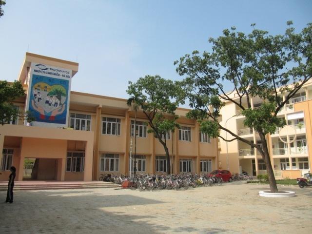 Trường Nguyễn Đình Chiểu, quận Hai Bà Trưng, Hà Nội